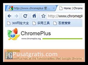 ChromePlus Browser