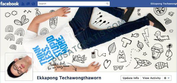 Cover Timeline Ekkapong Techawongthaworn