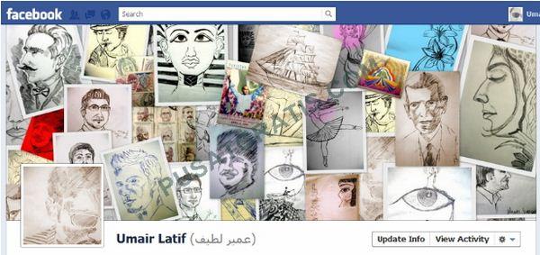 Cover Timeline Umar Latif