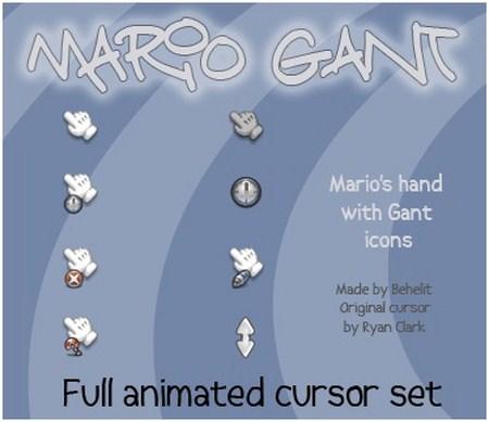 Mario_Gant_Cursor