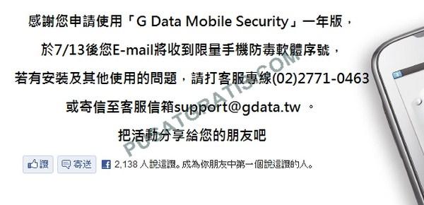 Cara Mendapatkan Lisensi G Data Mobile Security untuk Android