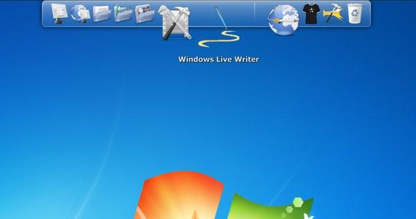 Download Rocketdock Terbaru untuk Menambahkan Launcher di Desktop Windows
