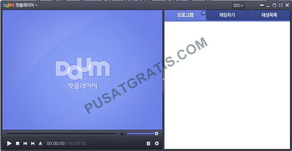 Daum PotPlayer: Pesaing Aplikasi VLC, KMPlayer & Media Player Classic