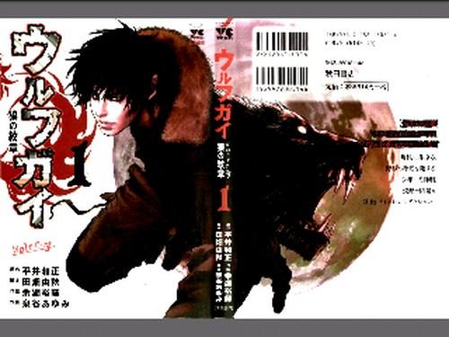 Membaca Manga di Handset Android Kamu dengan Perfect Viewer
