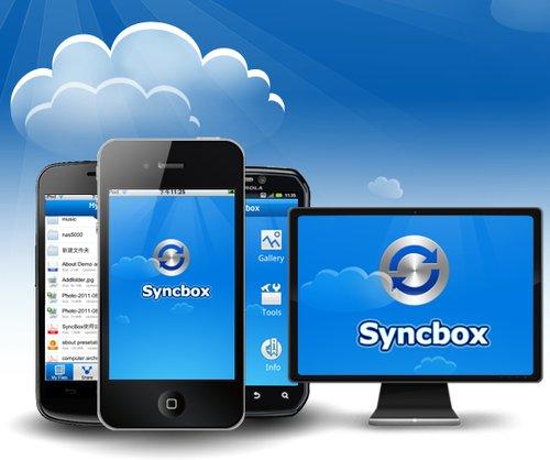 Membuat Cloud Storage Sendiri
