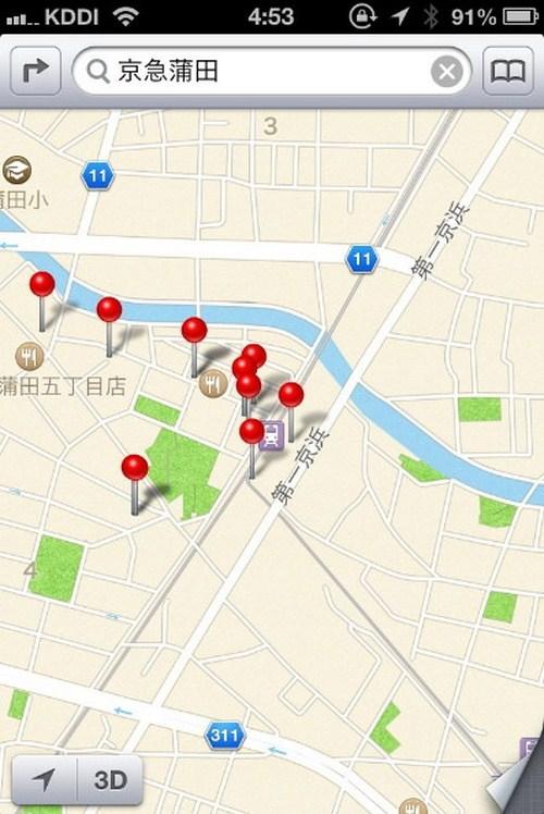 Hasil pencarian Keikyu Kamata Station menghasilkan banyak hasil pencarian, dan semuanya salah!