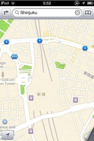 Stasiun Shinjuku yang dikenal sebagai stasiun tersibuk di dunia..hilang!