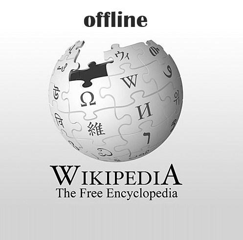 Cara Membuat Wikipedia Offline dan Mengaksesnya tanpa Internet