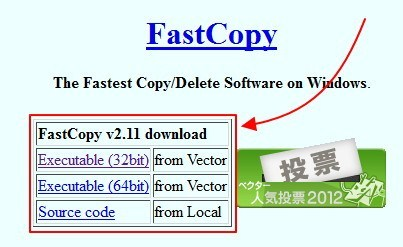 FastCopy: Alternatif Software yang Memudahkan Copy Paste File