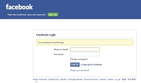 Bliss Control: Setting Berbagai Akun Jejaring Sosial Dengan Mudah dan Cepat