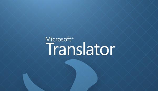 Microsoft Bisa Mengubah Suara Bahasa Inggris Menjadi Bahasa Cina Secara Instant!