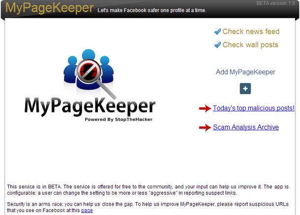 Cara Melindungi Akun Facebook Dari Phishing dan Spam dengan MyPageKeeper
