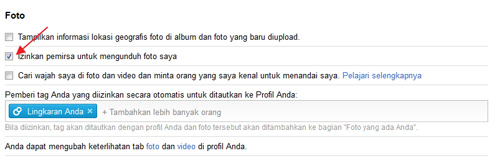 Cara Mendownload Album Foto di Google+ Sebagai File Zip