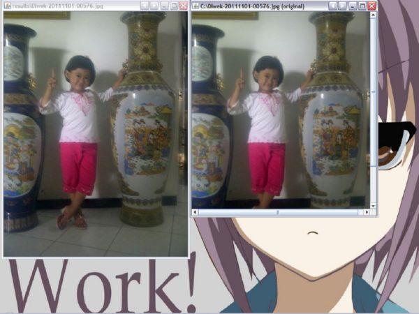 Memperbaiki Foto yang Kabur dengan Software Gratis Unshaked