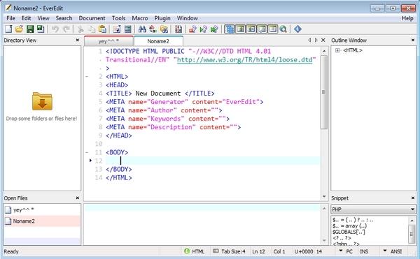 EverEdit : Software Pengganti Notepad yang Menarik, Lengkap dan Gratis!