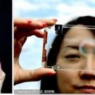 Prototipe Ponsel Transparan Muncul Kembali dan Sudah Semakin Nyata