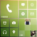 Dapatkan Tampilan Windows 8 Lebih Nyata di Android dengan Launcher 8