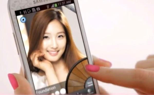 Download 5 Aplikasi Make Up Wajah Gratis Untuk Android Pusat Gratis