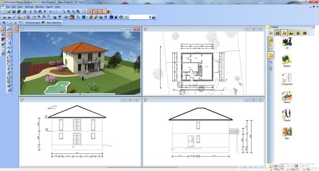 Giveaway Ashampoo Home Designer Pro Seharga Rp. 200 ribu