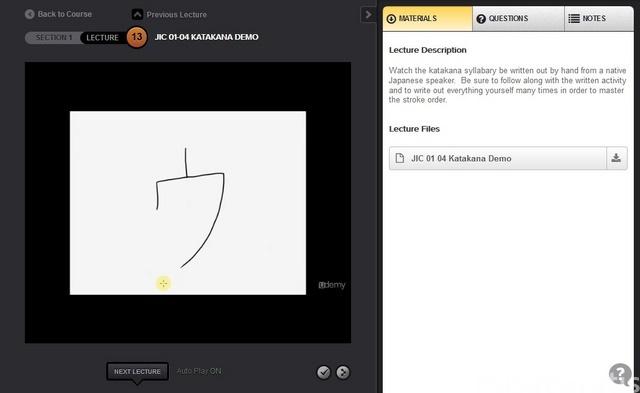 Dapatkan Video Cara Belajar Bahasa Jepang (seharga $29 atau Rp. 300 Ribu)
