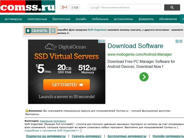 Dapatkan Gratis Soft Organizer 3.31: Software untuk Uninstaller dan Update Software (Seharga $30)